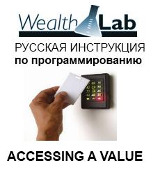 Доступ к данным на конкретном баре