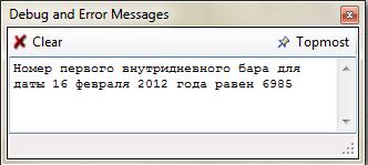 Информационное окно
