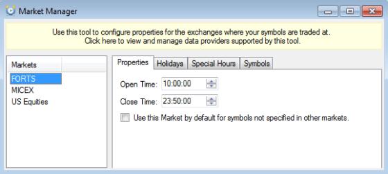 Настройка времени в Market Manager