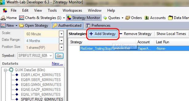 Добавляем стратегию в монитор стратегий